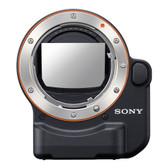 Sony LA-EA4 A-Mount to E-Mount Lens Adapter