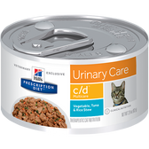 Hill's Feline c/d Multicare Vegetable, Tuna & Rice Stew (24 x 2.9 oz. Cans)