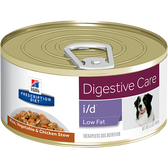 Hill's Canine i/d Low Fat Rice, Vegetable & Chicken Stew (24 x 5.5 oz. Cans)