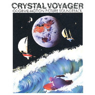 CRYSTAL VOYAGER BAND FEAT. G WAYNE THOMAS - CRYSTAL VOYAGER ORIGINAL MOTION PICTURE SOUNDTRACK (LP)    (LP5389/LP)