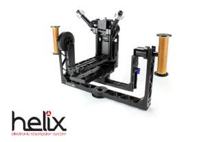 Letus Helix (Aluminum)