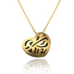 Moire Love Heart Pendant, Modern Jewelry by Keiko Mita