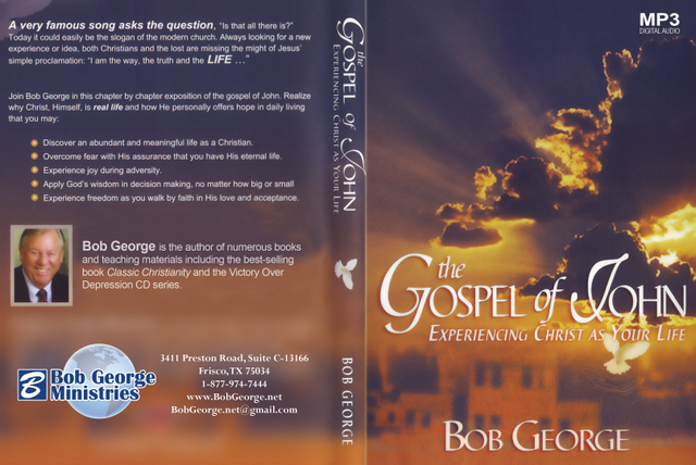 gospel-of-john-cover.jpg