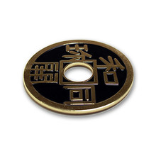 Chinese Coin (Black - Ike Dollar Size)