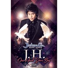 J.H. One-Hand Dove Bag - Left Hand (Black) by Jaehoon Lim