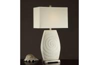 """CIRCULAR PATTERN TABLE LAMP 31""""H (2 LAMPS)"""