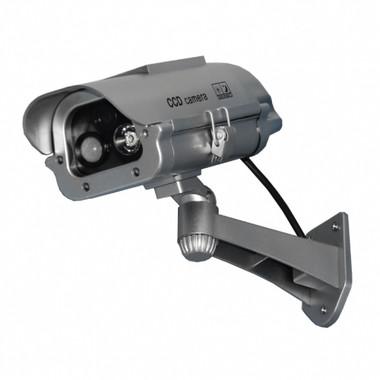 Streetwise 7 inch IR Dummy Camera w/ Solar Powered Motion Strobe Light (DC7MSSP)