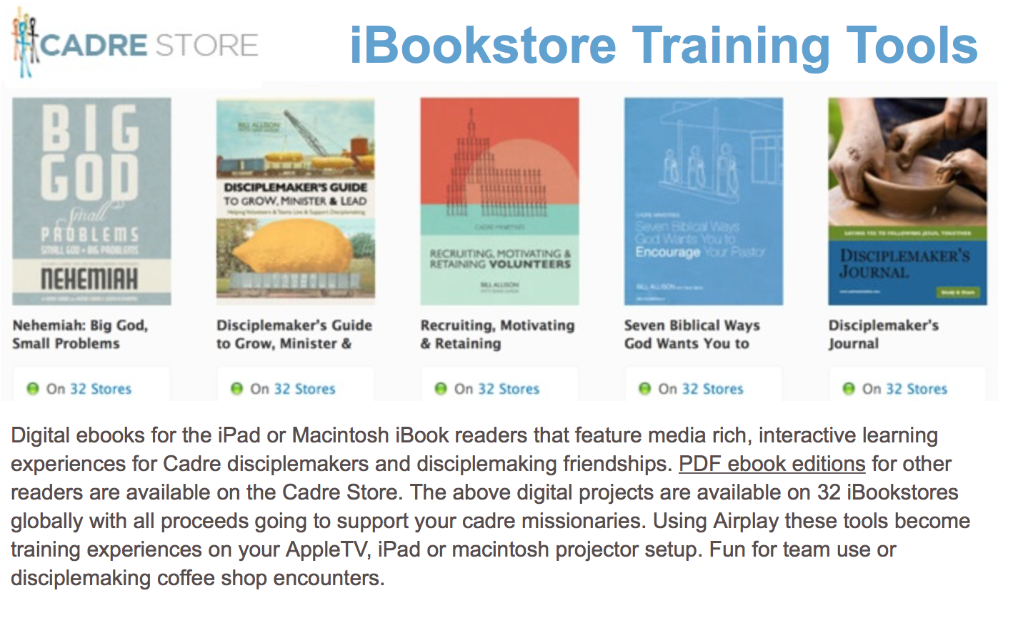 Cadre's iBookstore Expanded Digital Tools