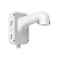 HIKVISION DS-1604ZJ WHITE WATERPROOF WALL MOUNTING BRACKET WITH HINGED LID, FOR PTZ CAMERAS