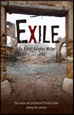 exileebook-cover-230x150.png