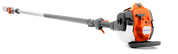 525PT5S Telescoping Pole Saw