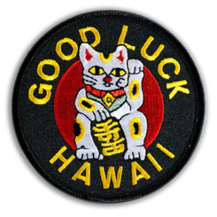 Hawaiian Iron-On Embroidery Applique Patch Good Luck Cat Black, Red