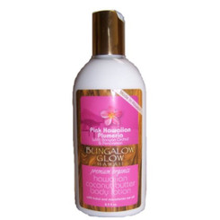 Hawaiian Bungalow Glow Premium Organic Coconut Butter Body Lotion 2 Bottles Pink Plumeria