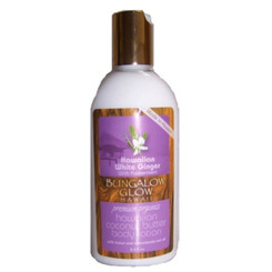 Hawaiian Bungalow Glow Premium Organic Coconut Butter Body Lotion 2 Bottles White Ginger