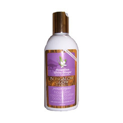 Hawaiian Bungalow Glow Premium Organic Coconut Butter Body Lotion 4 Bottles White Ginger