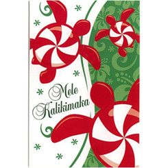 Peppermint Honu Hawaiian Turtle Christmas Cards / 10