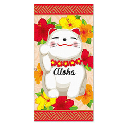 Hawaii Beach Towel Aloha Lucky Cat