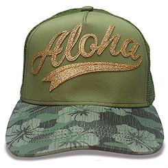 Island Caps Hawaiian Inspired Baseball Hats Aloha Camo Gold