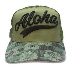 Island Caps Hawaiian Inspired Baseball Hats Aloha Camo Black