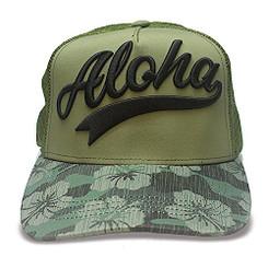 Island Caps Hawaiian Inspired Baseball Hats Aloha Camo Black