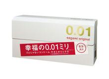 Sagami Japan Original 0.01 PU 5-Pack Condoms
