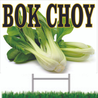 Stop The Traffic Vegetable Road Signs are  all In Full Color, Bok Choy.