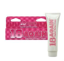 18 Again Shrink Cream