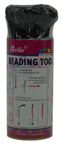 Beading Tool (Can)