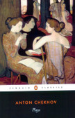 The Cherry Orchard Chekhov Collection