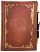 The Price Journal