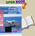 A-4 Skyhawk Pilot Manual