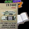 DUKW Amphibian Truck TM 9-802