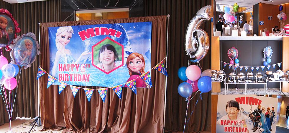 Ball Ba Balloons PartyBirthdayGift