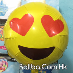 "18"" Love Emoji Smiley"