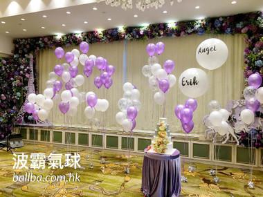 Decorations setup ball ba balloons wedding decorations megabox junglespirit Choice Image