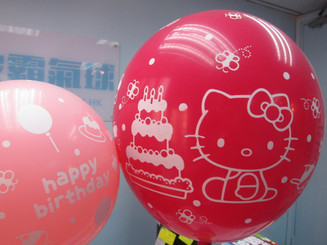 "Hello Kitty Birthday Latex 11"" Balloon"