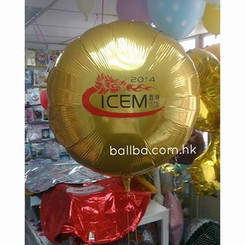 Foil Balloon Custom Print