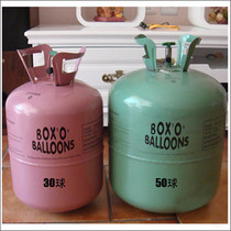 Helium (Small) ~20pcs