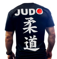"Battle Box ""柔道"" Limited Judo Japan Edition Tee www.battleboxuk.com"