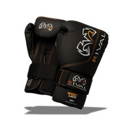Rival RB1 Ultimate Boxing Bag Gloves