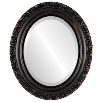 Beveled Mirror - Venice Oval Frame - Rubbed Bronze