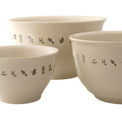 Brands Mixing Bowls (Set of 3)