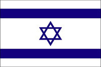 Israel (UN) - Indoor Flags
