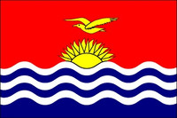 Kiribati (UN) - Indoor Flags
