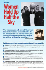 Women Hold Up Half The Sky (Printed)