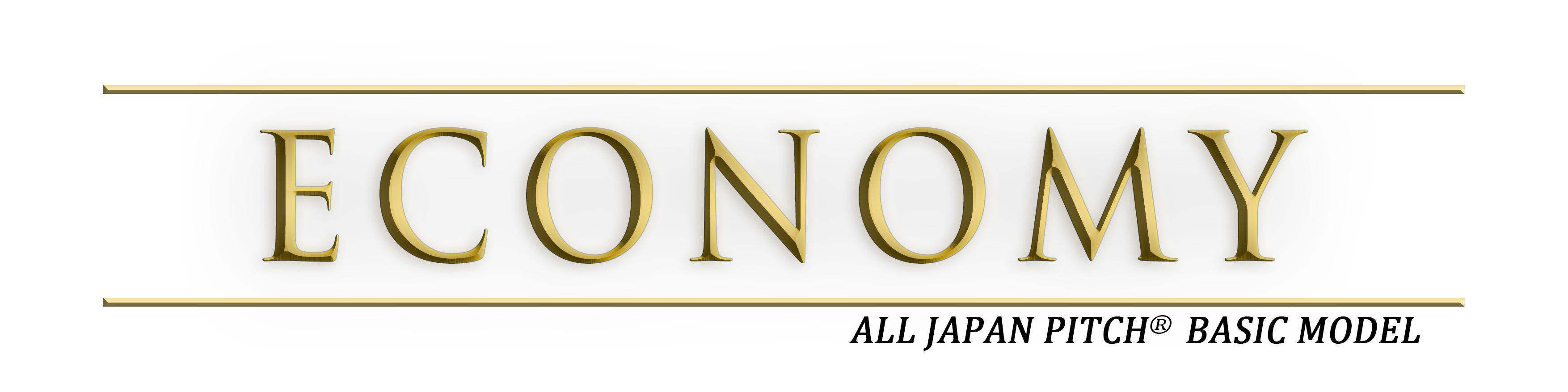 economy-logo.jpg