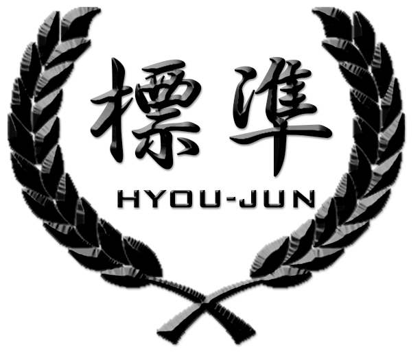 hyou-jun.jpg