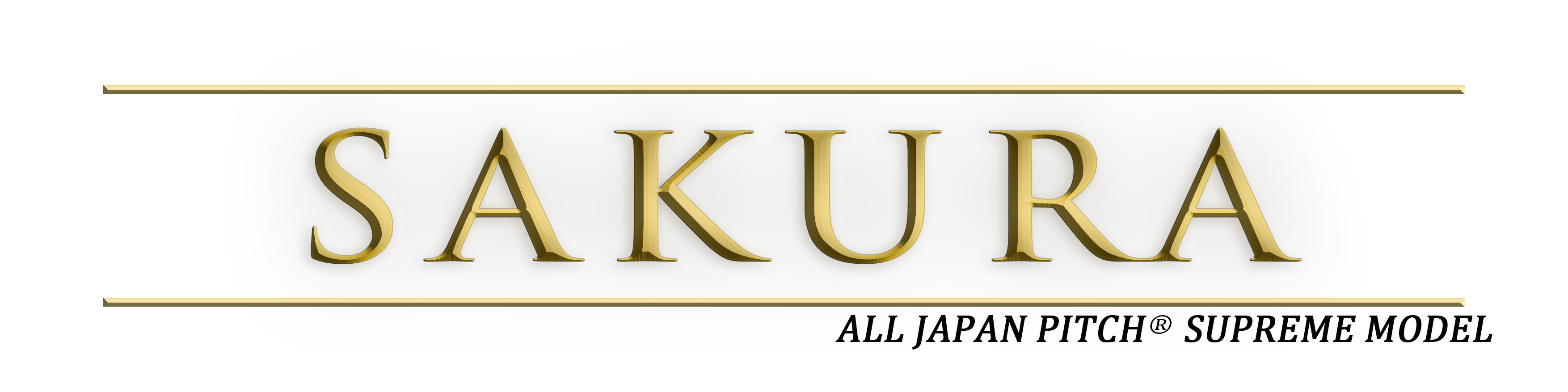 sakura-logo.jpg
