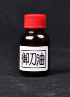 Choji Oil - Small