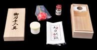 Deluxe Sword Maintenance Kit